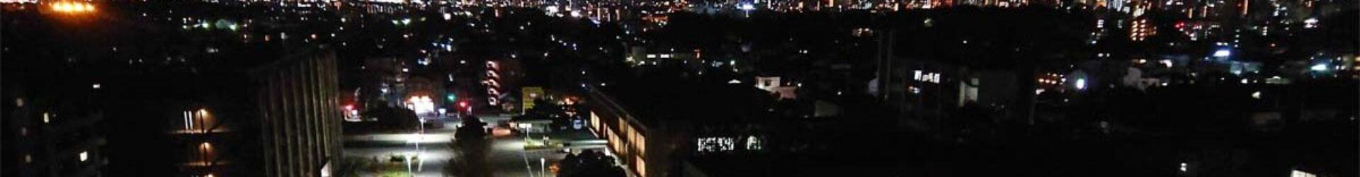 静岡大学工学部 井上研究室